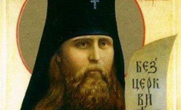 Сегодня православные христиане молитвенно вспоминают священномученика Илариона Верейского