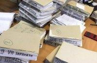 На Днепропетровщине госпредприятие получало зарплату за фиктивных сотрудников