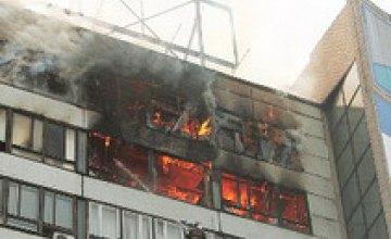 Евгений Бачев: «Рассматривается 3 варианта причин пожара в «Днепргражданпроекте»