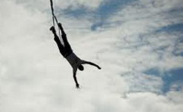 В Днепропетровске на Кирова будут прыгать с 16-этажки