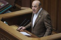 Вадим Рабинович – власти: Украина не любит фашизм, и вы это увидите на выборах!