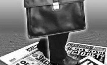 Эксперты: В днепропетровской медиа-сфере наметилась тенденция перераспределения информационных ресурсов