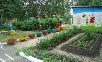 Как должны работать детские сады в период карантина
