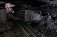 Африка поставит в Украину 1 млн тонн угля для электростанций