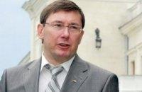 Луценко отказался лишать неприкосновенности  Александра Вилкула