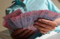 В Минсоцполитики собираются отменить спецпенсии для госслужащих