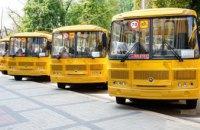 До конца года областная власть обеспечит районы школьными автобусами (ИНТЕРВЬЮ)