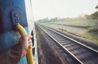 УЗ назначила еще один дополнительный поезд в южном направлении