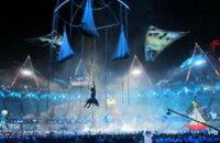 Открытие XIV Паралимпийских игр (ФОТО)