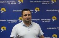 Дмитрий Щербатов поделился мнением о перспективах застройки городского пространства в Днепре