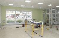 Нові мережі, стіни, підлога: у дніпровському ЦПМСД № 6 ремонтують хол