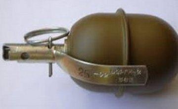Во Львове в детском саду обнаружили гранату