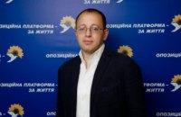 Геннадий Гуфман о результатах выборов и ответственности