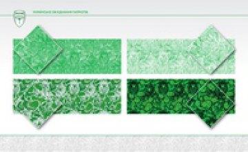 УКРОП презентовал новую визуальную стилистику