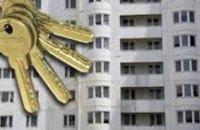 Днепропетровский центр профессионально-технического образования предоставит жилье более 200 переселенцам из зоны АТО