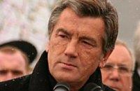 Ющенко готов работать с Тимошенко в оппозиции