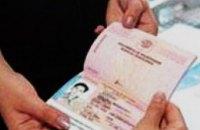 Украинцам упростят процедуру оформления виз в Исландию