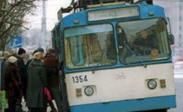 Работникам ГКП «Днепропетровский электротранспорт» полностью погасили задолженность по зарплате