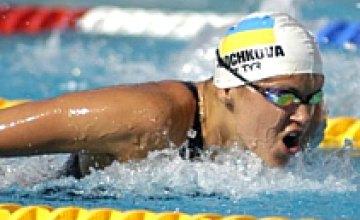 Яна Клочкова и Денис Силантьев будут учить днепропетровских детей плавать
