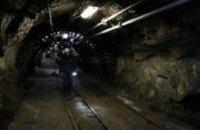 Луганской области грозит техногенная катастрофа, - ОГА