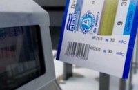 Футбольные болельщики раскупили все билеты на матч «Металлист»- «Днепр»