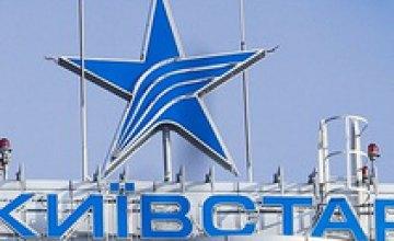 Владелец «Киевстара» закрывает представительство в Украине