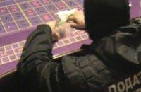 В Днепропетровской области разоблачили очередное подпольное казино
