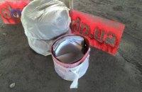 В Днепре появился еще один «печник»: вандалы размещают новые объявления (ФОТО)