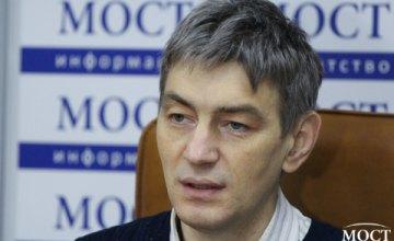 На Днепропетровщине зарегистрировано почти 13 тыс неприбыльных организаций