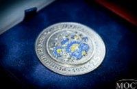 В Днепре презентовали юбилейную областную медаль ко Дню Независимости Украины (ФОТО)