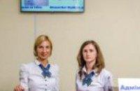 Пять новых центров предоставления админуслуг открылись в Днепропетровской области в этом году, - Валентин Резниченко