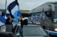Фанаты «Днепра» провели автопробег (ФОТО)