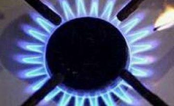 «Газ Украины» обеспокоен уровнем расчетов «Днепропетровских городских теплосетей» за газ