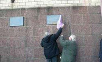 Днепропетровцы предлагают увековечить забытых личностей региона