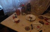 В Киеве мужчина убил свою сожительницу во время застолья (ФОТО, ВИДЕО)