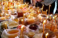 Сегодня православные христиане отмечают Медовый Спас
