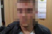 В Одессе местный житель притворялся девушкой на сайте знакомств и грабил доверчивых мужчин