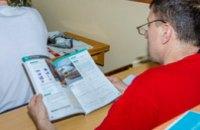 Почти 200 бойцов АТО прошли бесплатные курсы английского на Днепропетровщине, - Валентин Резниченко
