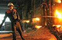 День металлурга-2008: В Днепропетровской области пройдет ряд концертов