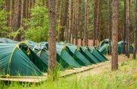 Молодежь Днепропетровщины приглашают на первый всеукраинский марафон палаточных мини-лагерей