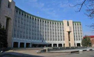 В горсовете Днепра создана новая депутатская группа «За життя»