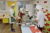 В Днепре сделали капитальный ремонт столовых в 6 школах