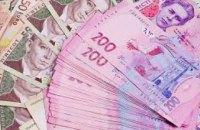 Адвокат Андрей Верба предложил 30 тыс. грн за информацию о людях, которые его избили
