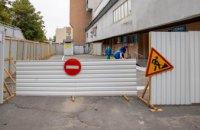 В Днепре реконструируют три отделения экстренной медицинской помощи
