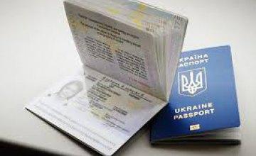 С начала года в Днепропетровской области было выдано 69 тыс биометрических загранпаспортов