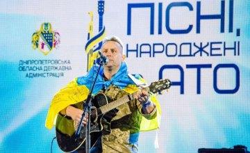 Гала-концерт Всеукраинского фестиваля песен из АТО покажут онлайн, - Валентин Резниченко