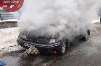 В Киеве иномарка загорелась через два часа после покупки (ФОТО)