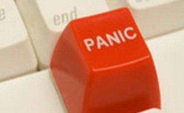 Банк «Причерноморье» ищет инвесторов