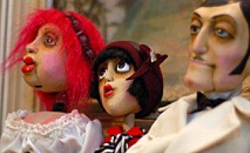 Днепропетровский театр кукол переедет в парк им. Глобы