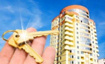 В Днепре самые низкие цены на жилье среди крупных городов Украины